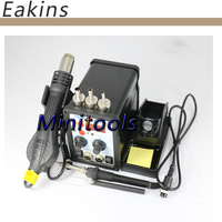 110V 220V 700W 8586 2 In 1 SMD Rework Soldering Station Hot Air Gun Solder Ironepair