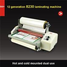 1 stück. 8230 A4 + 220 v/50 HZ/400 Watt Laminator Heiße Rolle Laminiermaschine, High-end drehzahlregelung laminiermaschine