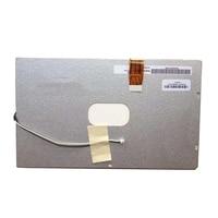 Free shipping original 8.5'' A085FW01 V.1 V.4 V.5 V.7 lcd screen display panel