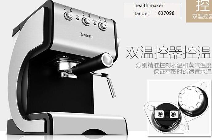 espresso machine accessories toronto
