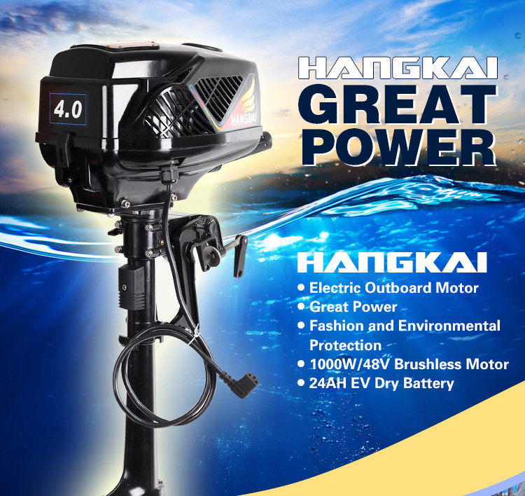 Hot Sale  Updated New Hangkai 4 0hp Brushless Electric