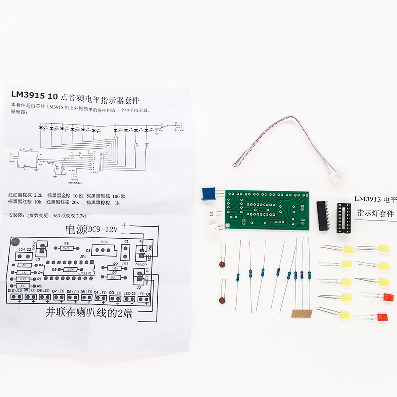 Elektronik & Messtechnik Elektronische Bauelemente STM32F103C8T6 Micro USB controller STM32 Entwicklung ARM Learning Tafel AHS