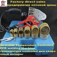 Temperature controled ppr welding machine plastic pipe welding machine with a ppr cutter ac 220 110v.jpg 200x200