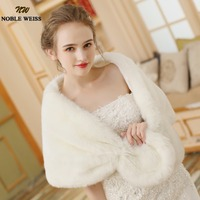 Women Faux Fur Winter Autumn Warm Bridal Pearl Wedding Wrap Stole Bolero Scarf Wedding Party Cape