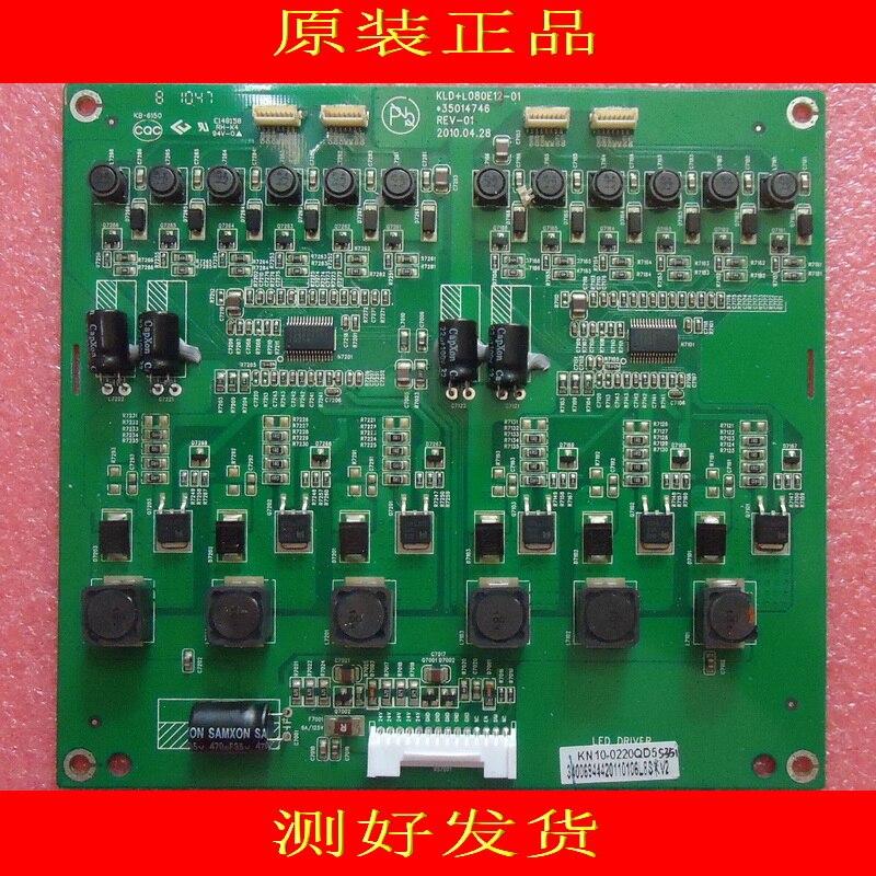 FOR Konka KLD + L080E12-01 35014746 34007069 34007164 constant current board is used original konka lc40gs60dc kip l200i12c1 01 35014948 rev 00