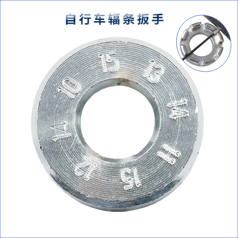 High Quality Manual Adjustment Repair Tool Wire Tightness Adjusting Ring Spoke Spanner Weaving Wheel Of 8 Mouth Mountain Bicycle