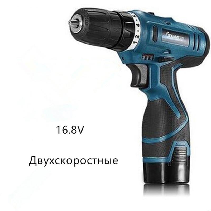 16,8 В литиевых Батарея электрическая отвертка ручной точность зарядки сверло Аккумуляторная дрель момент сверла Мощность инструменты