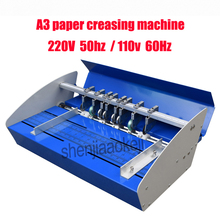 220V/110v A3 size paper creasing machine 460mm Electric folding machine paper creaser Scorer paper Cutter perforating machine