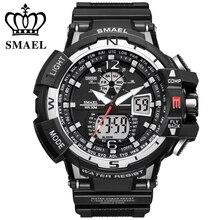 SMAEL Brand Sports Watch Men New Waterproof Fashion Military Clock Shock Mens Luxury Analog Quartz Dual Display Wrist watches
