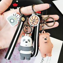 Cartoon Cute Silicone Bear Keychain Creative Basketball Car Key Chain Bag Pendant