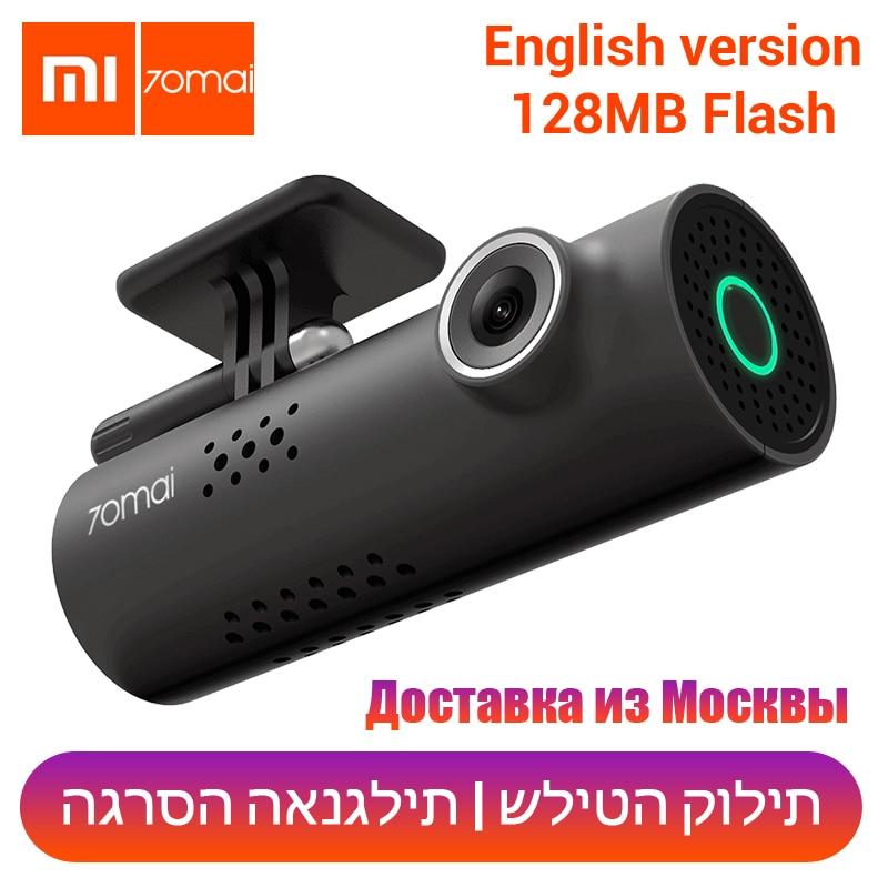 Controle de Voz inglês Original Xiaomi 70mai 1080HD Night Vision Cam Traço Cam DVR Carro Wi-fi Câmera Do Carro Gravador De Auto