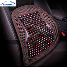 KKYSYELVA Lumbar Support for office Chair Truck Vehicle Car Seat Back Supports Waist pillow cushion for car Back massage universal back waist brace support car back cushion car back seat support seat supports car styling lumbar pad