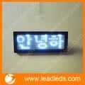 Branco Mensagem de Rolagem LED Emblema Conhecido Com USB Cable & Software | Marquise Rolagem Programável LEVOU Nome da Marca