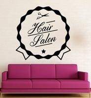 Wall Sticker Vinyl Decal Beauty Sign Hair Salon Haircut Spa