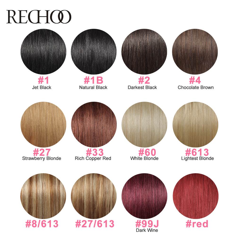 Weave Bundles 12 to 26 Inch Dark Brown Light Brown Brazilian Hair ...