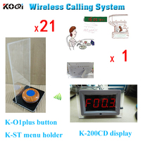 Botón de llamada inalámbrico K-200CD + K-O1plus + K-ST