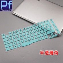 Silicone laptop Keyboard Cover Protector Voor ASUS ROG Strix G G531GT G531GW G531G G531GU G531GD G531 15 15.6 inch 2019 notebook(China)