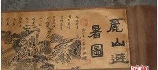 Asian antiques ancies