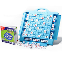 Children's Digital Puzzle Sudoku Game Chess Jiugongge Puzzle Toy Desktop Intelligence Logic Thinking Parent-child Game puzzle therapist the number addict s book of hard to extreme sudoku 200 challenging sudoku puzzles
