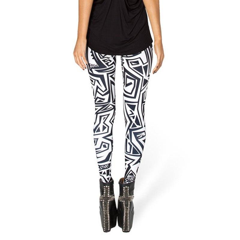 Black And White Patterned Leggings