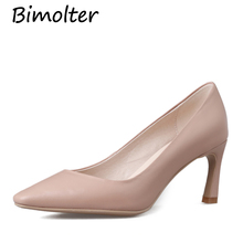 Bimolter Brand Shoes Genuine Leather Female Thin High Heel Working Party Lady Pumps Pointed Toe Fashion Sexy Woman NC015