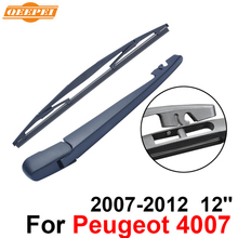 QEEPEI Rear Windscreen Wiper and Arm For Peugeot 4007 2007-2012 12'' 5 door wagon High Quality Iso9000 Natural Rubber RPG23-1A