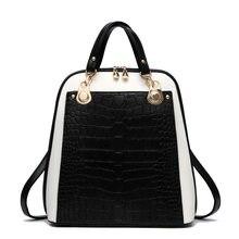 Крокодил вен искусственная кожа рюкзак Мода Для женщин Лоскутная сумка женская для Отдыха Школа Торговый Путешествия ранец