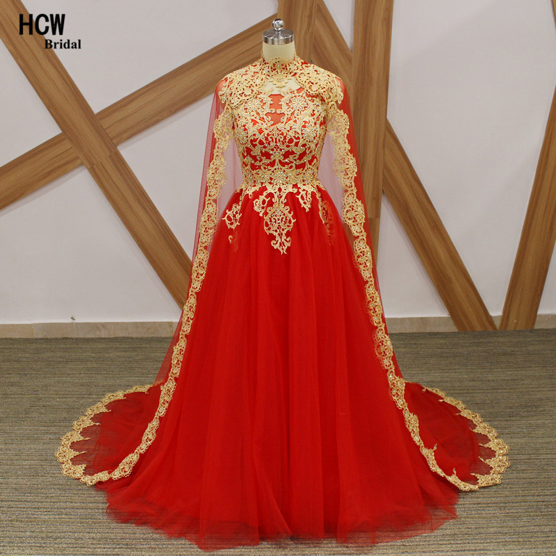 Long Red Prom Dresses With Gold Lace Sparkly Beaded Tulle A Line Arabic Prom Gowns With Cloak 2020 Custom Made Formal Dress