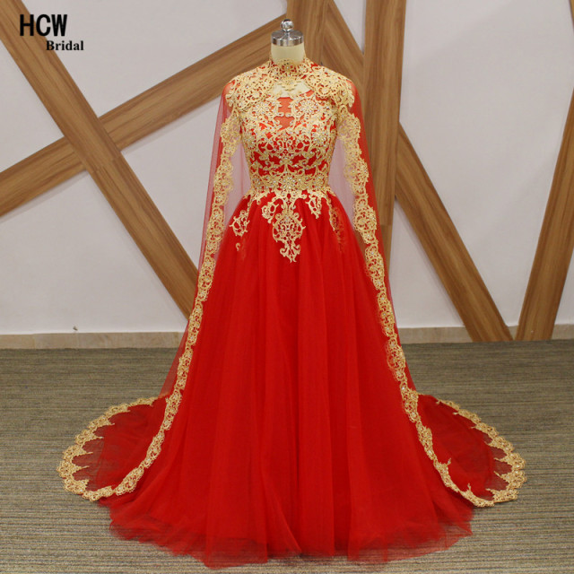 Long Red Prom Dresses With Gold Lace Sparkly Beaded Tulle A Line ...