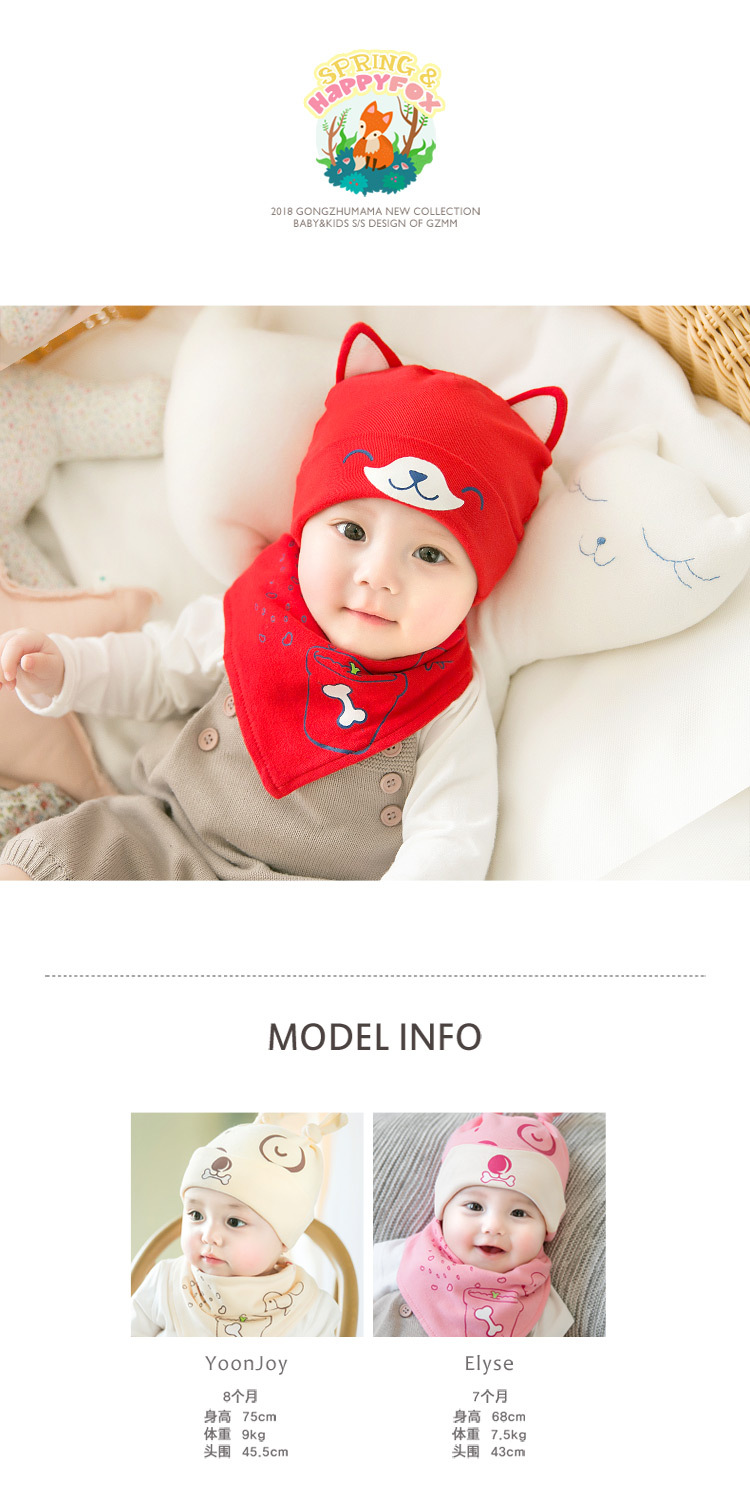 2pcslot Baby infant Winter Hat & Scarf Baby Winter Cap Children Warm Scarf For Boys Suit dog Hats Scarfs For Girl Boy Newborn (2)
