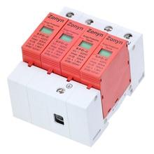 Высокое качество 4P SPD 420V 30KA~ 60KA дом стабилизатор напряжения защитное Низковольтное устройство 3P+ N
