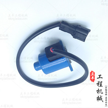 цена на Hitachi excavator parts Main Pump Solenoid EX55 Hydraulic Pump Solenoid Valve 0640202 digger 12v