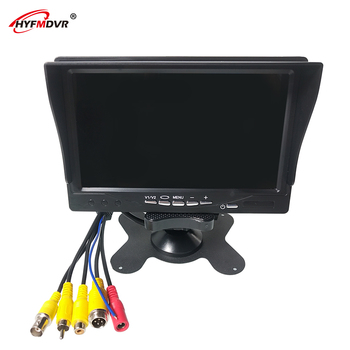 HYFMDVR factory wholesale Large truck / big ship / heavy machinery /bus 7 inch car display 800 (RGB)* 480 (pixel) with sun visor