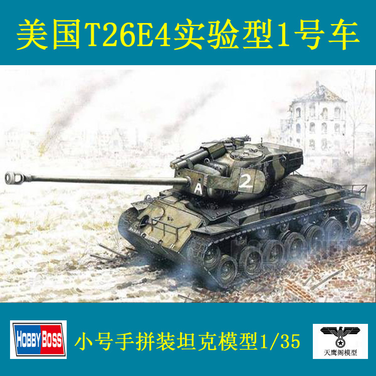 Trumpeter 82426 Collected Tank Model 1/35 US T26E4 Experimental Type 1