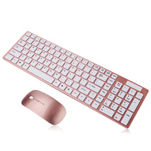 2.4G Wireless Keyboard Mouse Combo Ultra Thin Ergonomics Gaming Keyboard Optical Mouse Suit For Macbook Pro Lenovo Xiaomi Asus new original for lenovo bluetooth mouse keyboard 54y9619 wireless ultra thin keyboard ultraslim plus kb ms