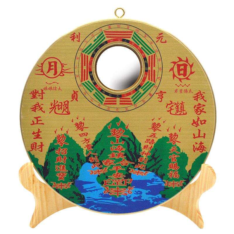 Pendurar na Parede da Porta Circular Tela Fengshui Shanhai Casa-guarda Oito Diagramas Convexo Espelho Bagua Cobre um Próspero Negócio m
