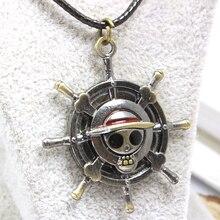 Vintage Monkey D Luffy Skull Pendant Necklace