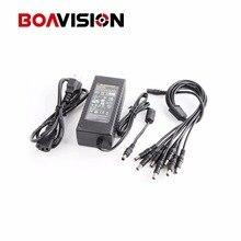 100 В-240 В 12 В 8.5A 8 Порты и разъёмы CCTV Камера адаптер переменного тока Питание коробка для видеонаблюдения Камера dvr комплект