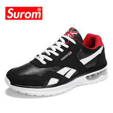 SUROM Men Fashion PU Leather Casual Shoes High Quality Leather Breathable Outdoor Sneakers Autumn Student Classic Shoes Krasovki