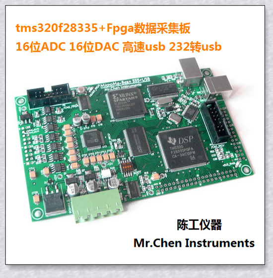US $9815 0 |DSP + FPGA development board tms320f28335 board (16 bit ADC  data acquisition board with usb DAC)-in Demo Board from Computer & Office  on