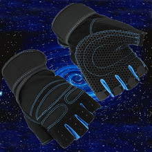 Outdoor Gym Running Gloves Sports Exercise Weight Lifting Gloves Figer Protector Cycling Hiking Training Sport Fitness Gloves