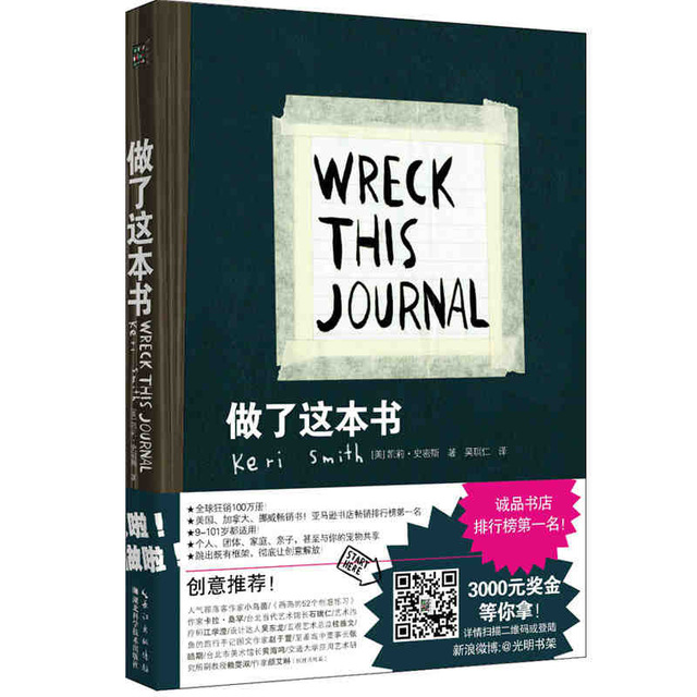 Wreck This Journal Everywhere By Keri Smith Creative Coloring Books For Adults Relieve Stress Secret Garden art coloring books(China)