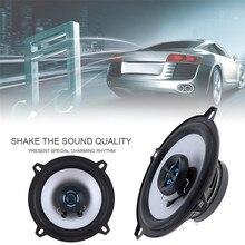 2pcs LaBo Car Speaker 5 Inch 2 Way 80W Car