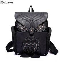 Модные женские туфли рюкзак 2017 новые стильные красивые черные искусственная кожа сова рюкзак женский Лидер продаж Для женщин сумка Школа bagsJan4