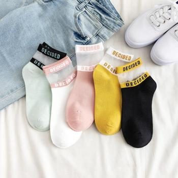 SP&CITY Summer Transparent Letter Patterned Socks Women Hollow Out Cotton Short Thin Casual Ankle Female Comfort Sox - discount item  20% OFF Women's Socks & Hosiery