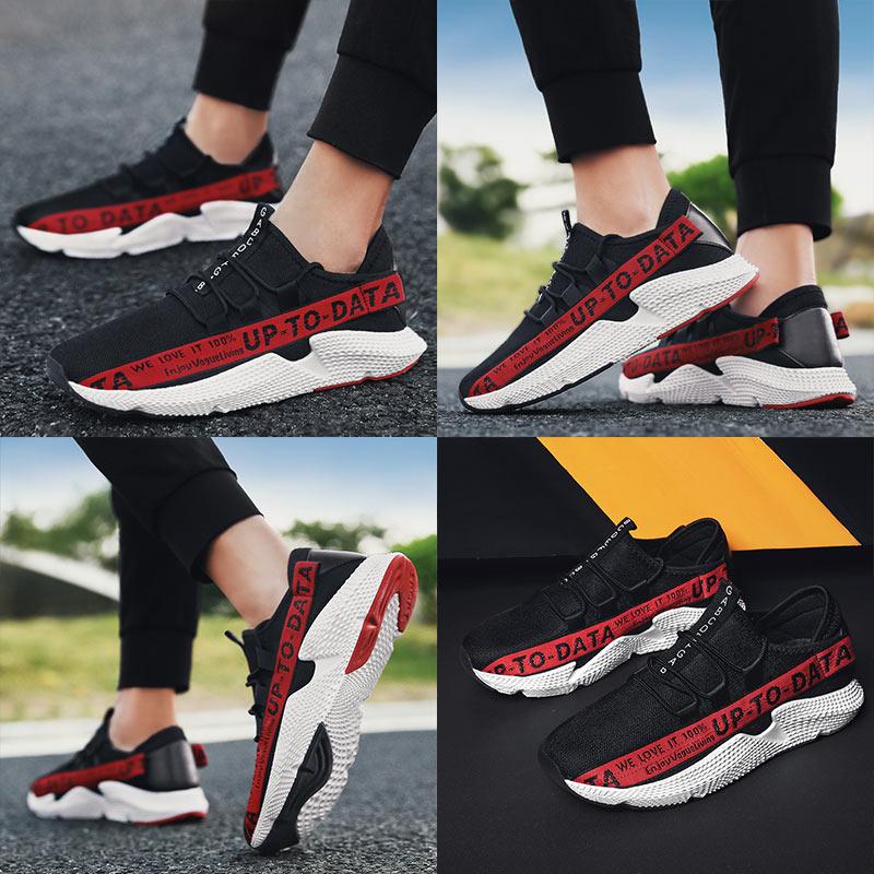 Nove muške cipele Tenisice za muškarce Svjetleće cipele Svjetleće - Muške cipele - Foto 4
