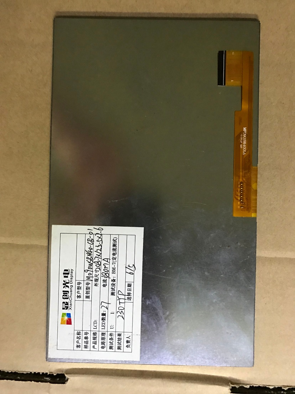 free shipping OriginalNew 9 inch LCD screen cable number; MF090168-4005A free shipping originalnew 9 inch lcd screen cable number fvi900c001 50a