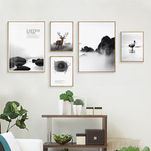 Nordic Landscape Black And White Fog Forest Posters Cute Deer Painting Prints Wall Art Canvas Home Decor Modular Pictures(China)