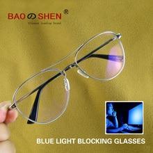 dff30bb152 Bloqueo de luz azul gafas bolso de computadora gafas anti azul rayos  computadora gafas de sol de gafas piloto hombre grande