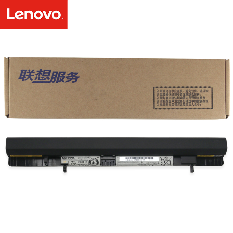 Originale batterie dordinateur portable Pour Lenovo IdeaPad Flex 14 14 M 15 15 M S500 14.4 V 2200 mAh L12L4K51 L12M4A01 L12M4E51 L12M4K51 L12S4A01Originale batterie dordinateur portable Pour Lenovo IdeaPad Flex 14 14 M 15 15 M S500 14.4 V 2200 mAh L12L4K51 L12M4A01 L12M4E51 L12M4K51 L12S4A01